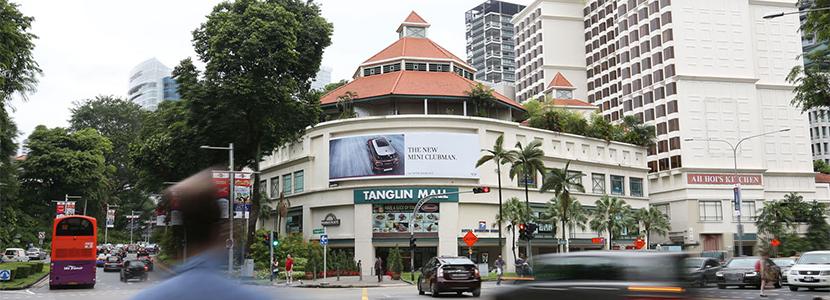 tanglin mall